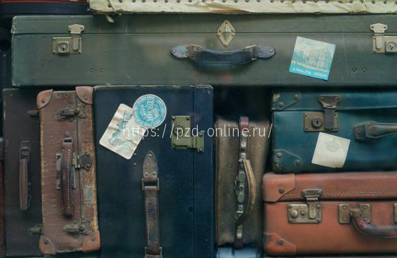 Что нужно сделать, чтобы отправить багаж на поезде без пассажира?